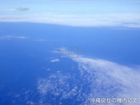 airplane20190423.jpg
