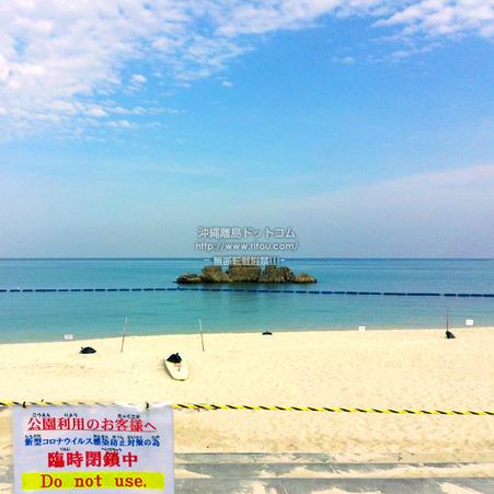 beach20200425chatan1387.jpg