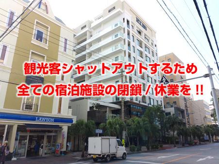 closehotelIMG_1111.jpg