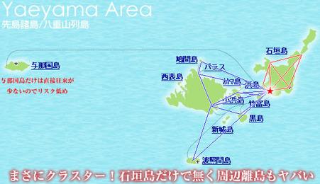 clusterishigaki20200417.jpg