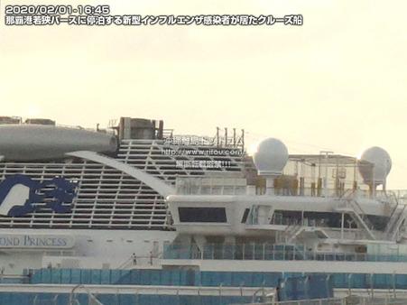 cruiseship202002010573.jpg