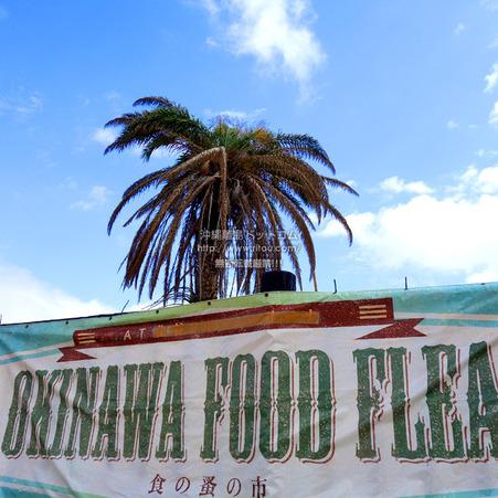 foodflea20190303a.jpg