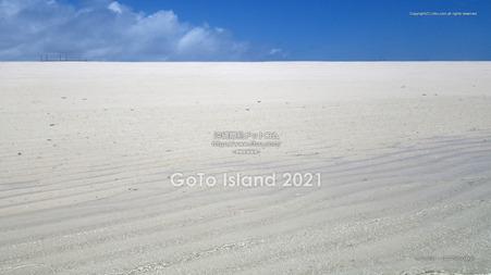gotohatenohamasand201306.jpg