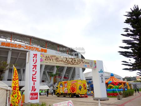 hanashoku2019report13.jpg