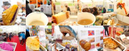 hanashokushimafood2019.jpg