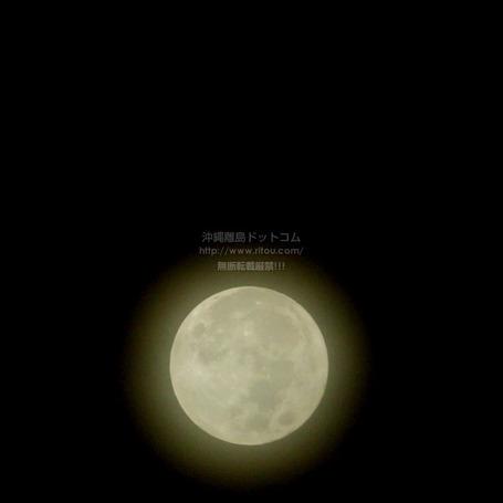 moon202008040645.jpg