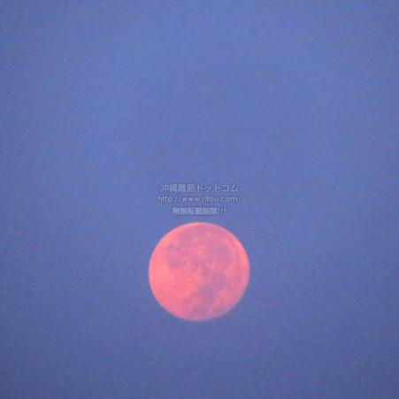 moon202008050659.jpg