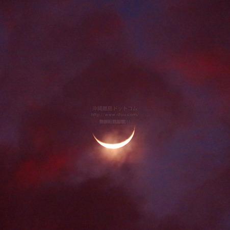 moon202009150921.jpg