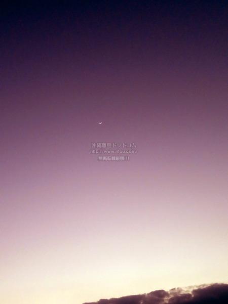 moon202010141006.jpg