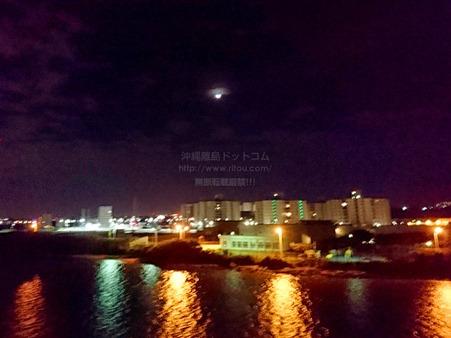 moon20201112044451.jpg
