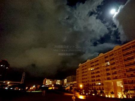moon20201231043733.jpg