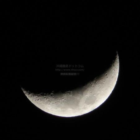moon202101180013.jpg