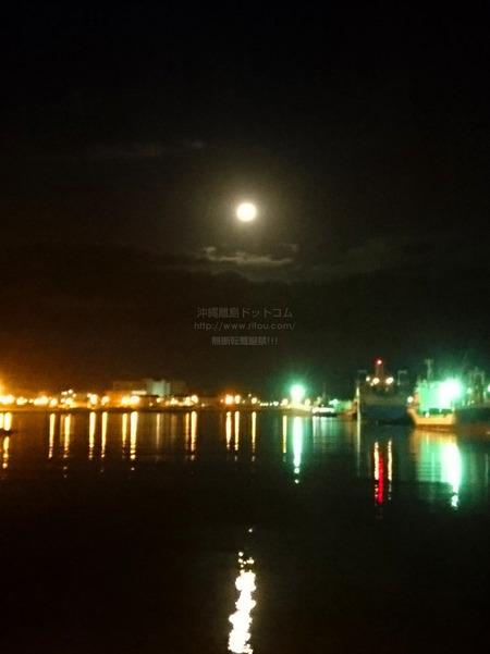moon20210126041213.jpg