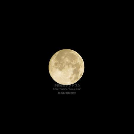 moon202102270054.jpg