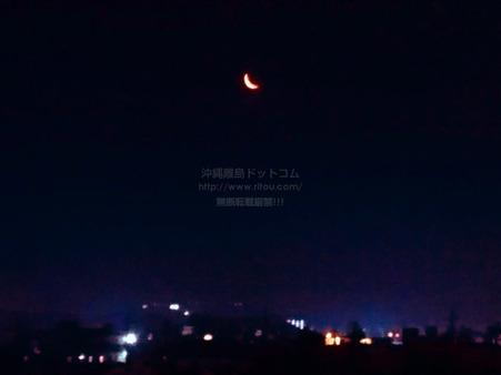 moon20210309x0002.jpg