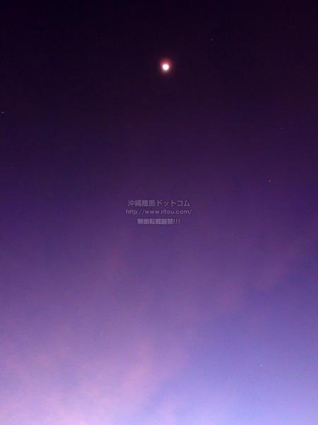 moon202108317540.jpg