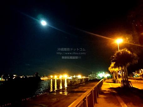 moon20210922044858.jpg