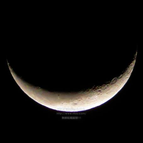 moon202110031360.jpg
