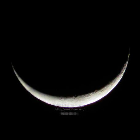 moon202110041371.jpg