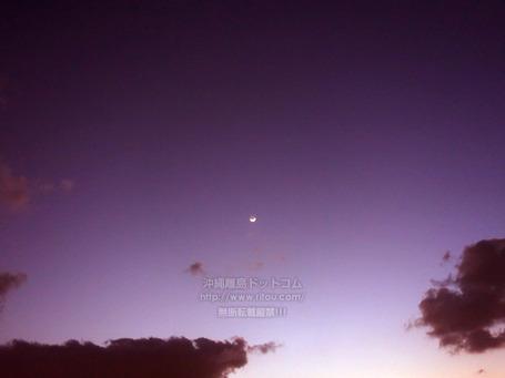 moon20211004w7890.jpg