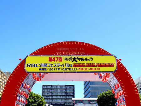 nahamatsuri2019.jpg