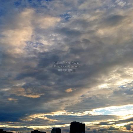 newyearsunrise20190101b.jpg
