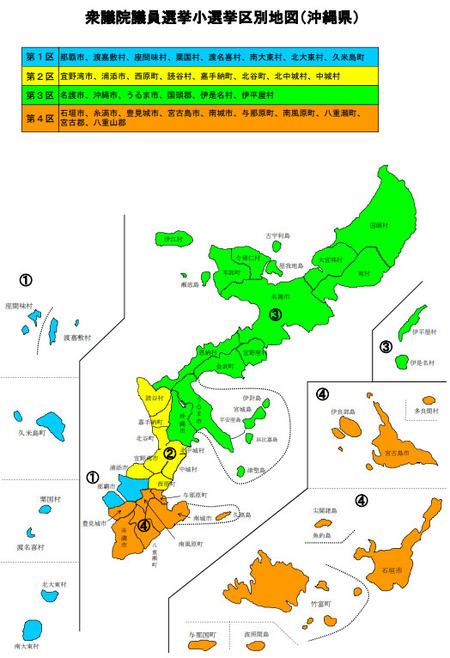 okinawasenkyoku.jpg