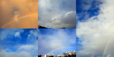 rainbow20210214.jpg