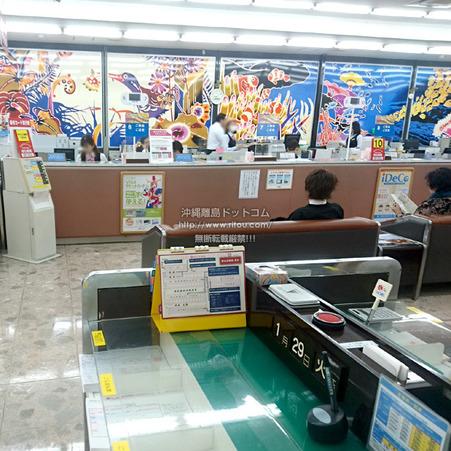 rbank20190129.jpg
