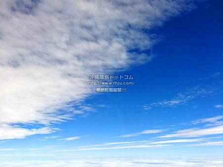 sky20181213.jpg
