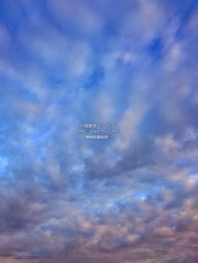 sky20190107.jpg