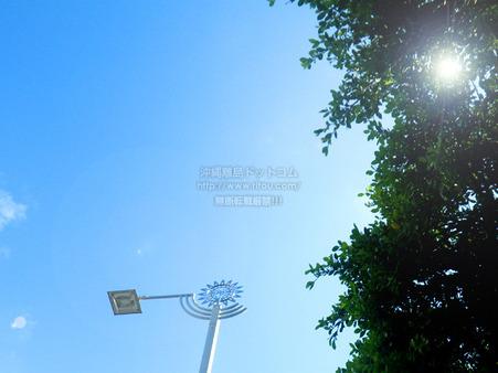sky202101151020.jpg