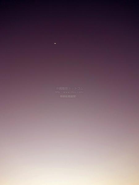 sky202109027559.jpg