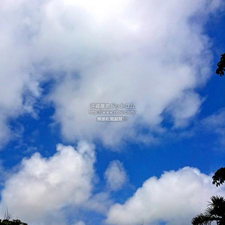 skyhope20190529.jpg