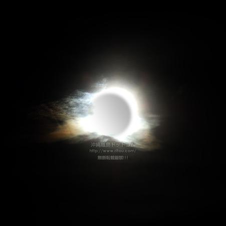 solarecripse20200621DSC0198.jpg