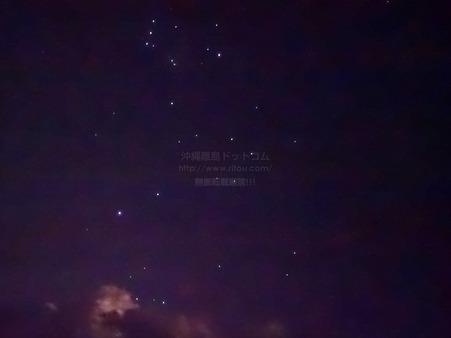 star202009294548.jpg