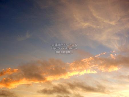 sunrise20181204.jpg