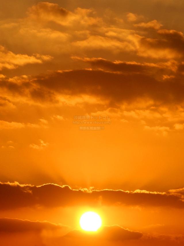 sunrise20190124.jpg