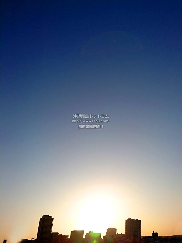 sunrise20190320.jpg