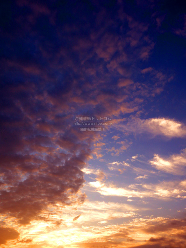 sunrise20190417.jpg