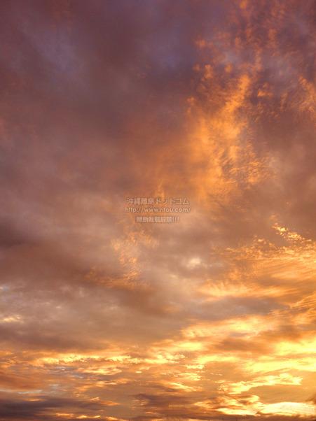 sunrise20190601.jpg