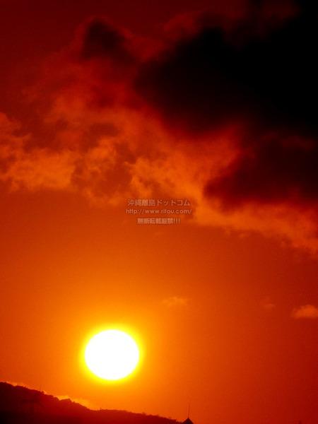 sunrise20200117s0446.jpg
