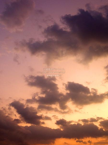 sunrise20200130s0558.jpg