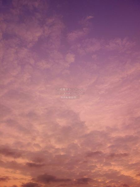 sunrise202003121112.jpg