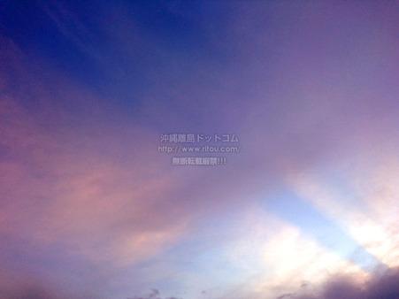 sunrise20200626053436.jpg