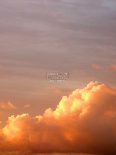 sunrise20200629x2097.jpg