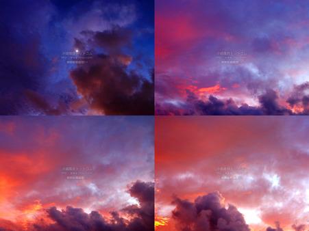 sunrise20200914x1280960.jpg