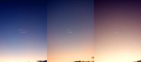sunrise20201027.jpg