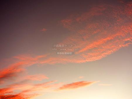 sunrise20201108w5557.jpg