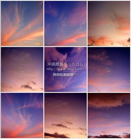sunrise20201118.jpg